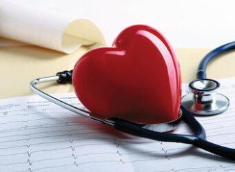 insuficienta cardiaca